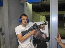 Las Vegas Gun store